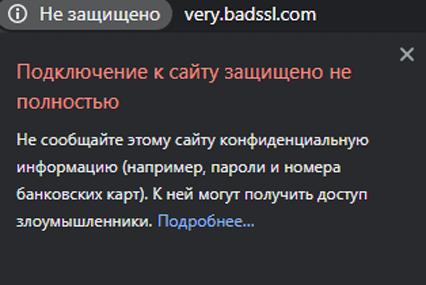 15-ssl-connection-error-1.png