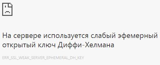 18-ssl-connection-error.png