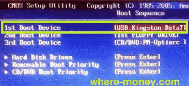 usb-kingston-datat.png