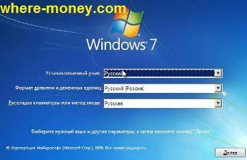 ustanovka-windows.jpg
