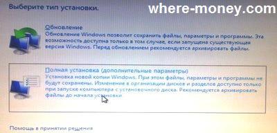 ystanowka-windows.jpg
