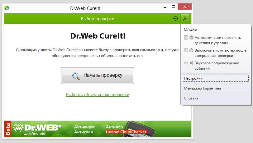 pochemu-tormozit-kompyuter-4.png