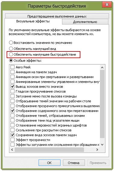 pochemu-tormozit-kompyuter-12.png
