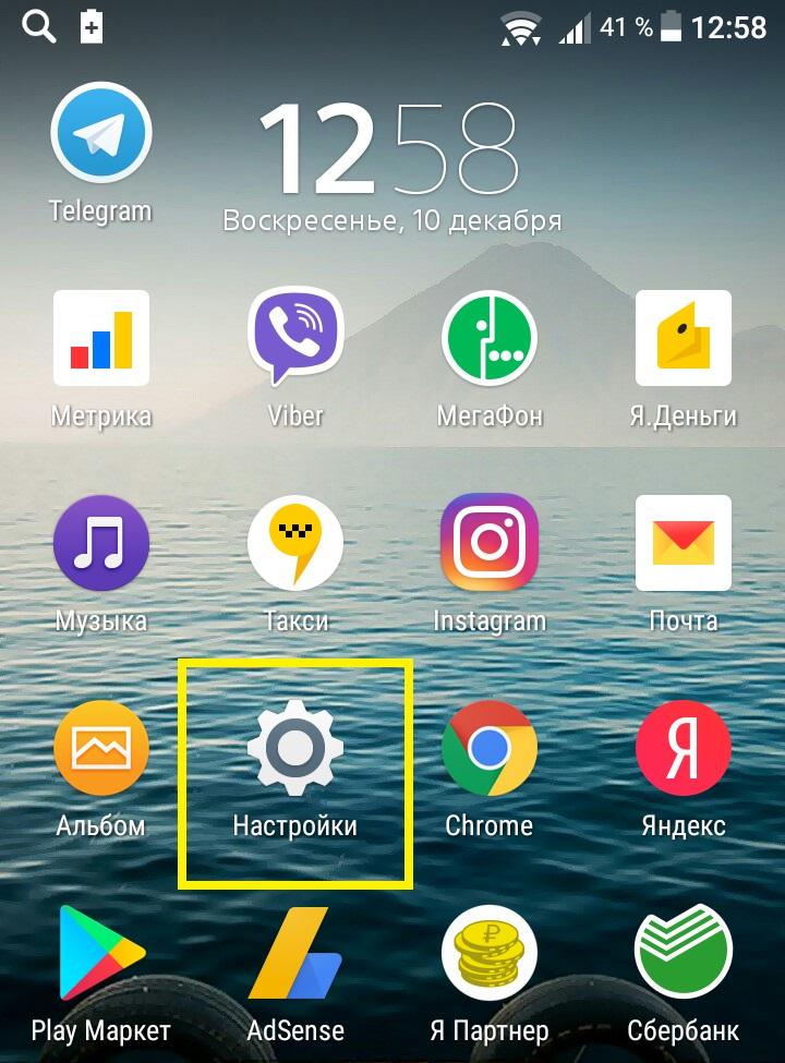 Screenshot_20171210-125823.jpg