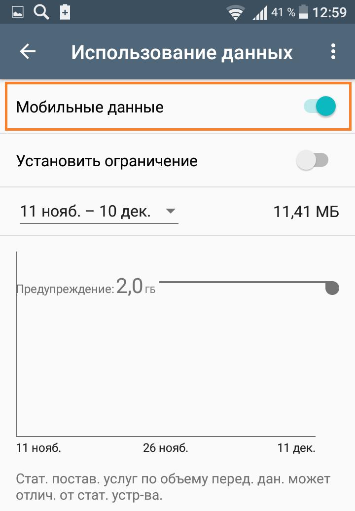 Screenshot_20171210-125901.png