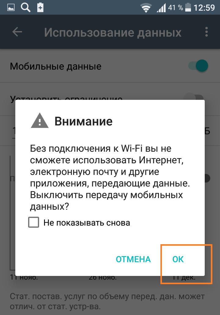 Screenshot_20171210-125906.png