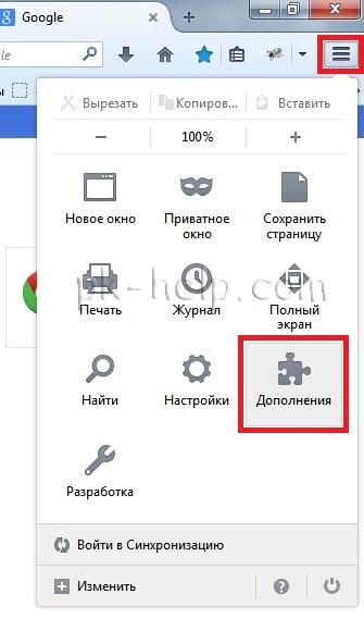 Virus-reklama-2.jpg