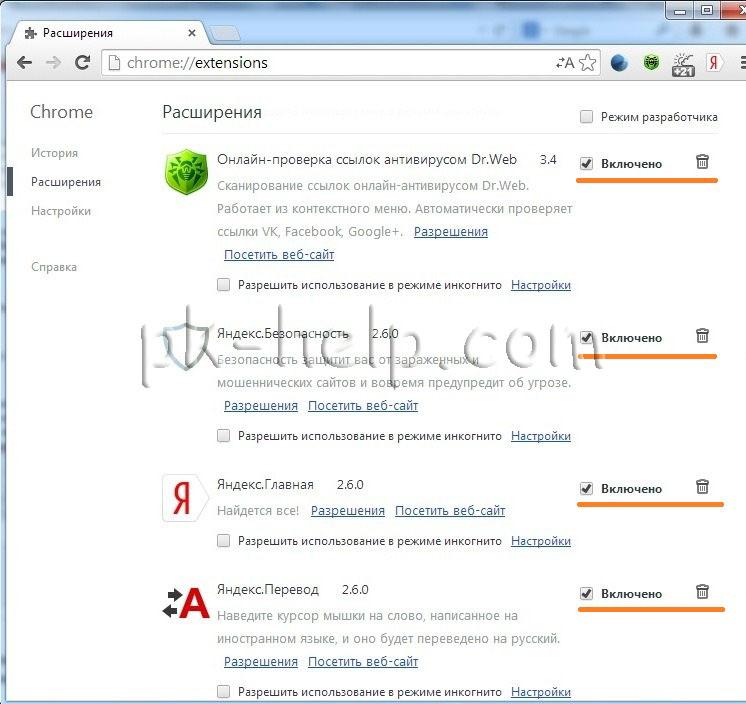 Virus-reklama-5.jpg