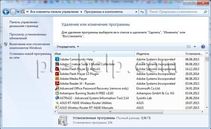 Virus-reklama-7.jpg
