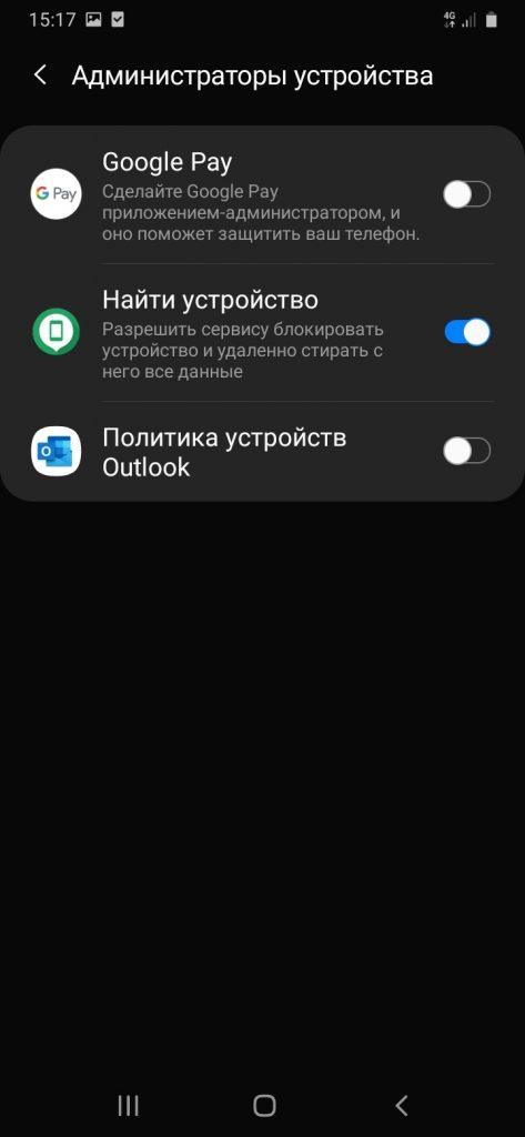 WIHvFsSyvkU-473x1024.jpg