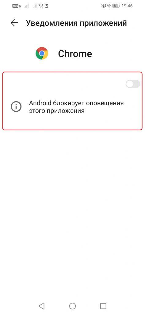 Screenshot_20201125_194657_com.android.settings-473x1024.jpg