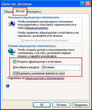 folderpr.jpg