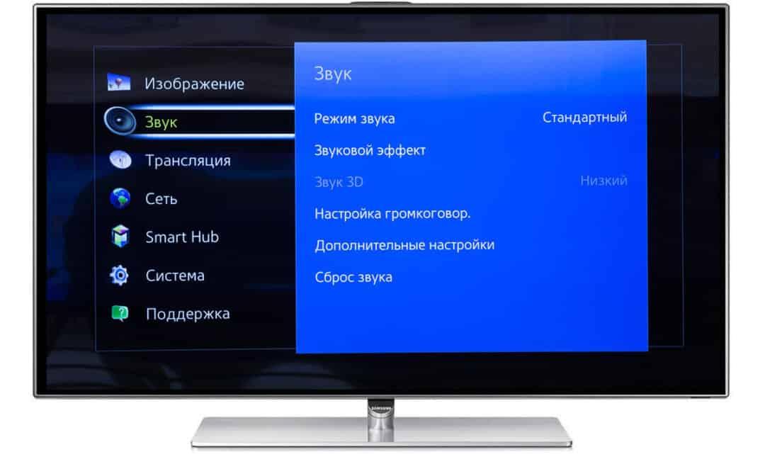 Zvukovye-nastrojki-televizora.jpg