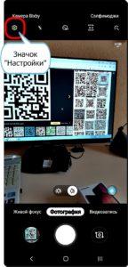 QR-kod-2-144x300.jpg