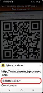 QR-kod-18-139x300.jpg