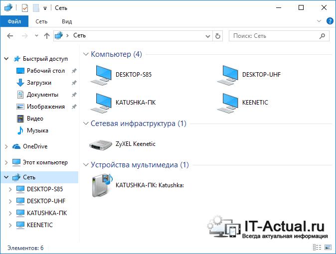 Sharing-printer-in-Windows-1.png