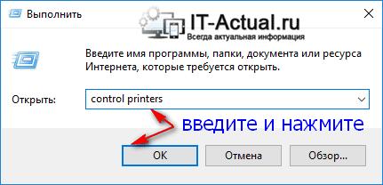 Sharing-printer-in-Windows-2.png