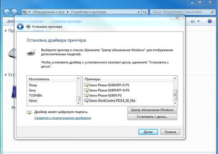 c-users-1-desktop-00-jpg.jpeg