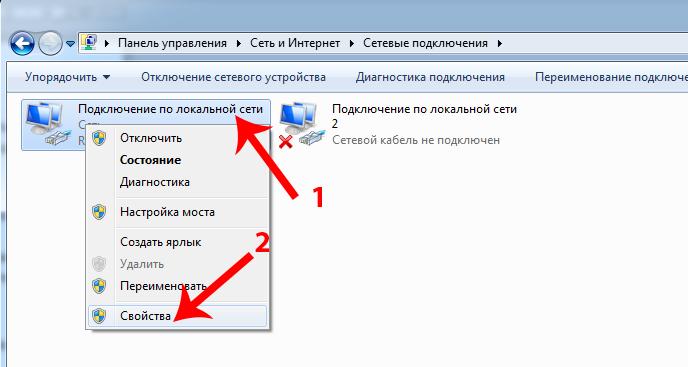 Свойства-сетевого-адаптера-в-Windows-7.jpg