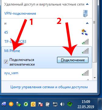 Подключение-к-Wi-Fi-сети.jpg