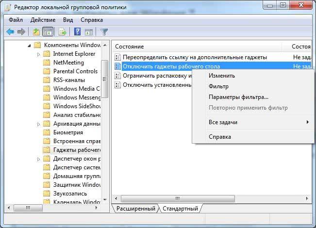 Otklyuchit-gadzhetyi-rabochego-stola-politika.jpg