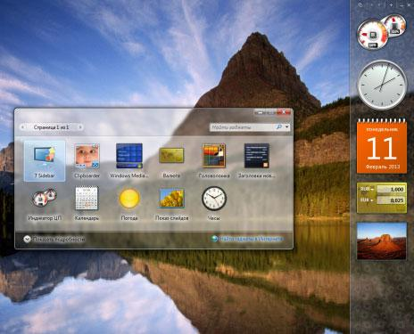 bokovaya_panel_windows.jpg