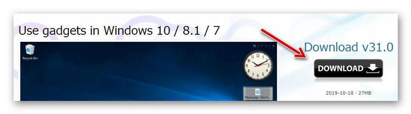 gadgets_windows_4.jpg