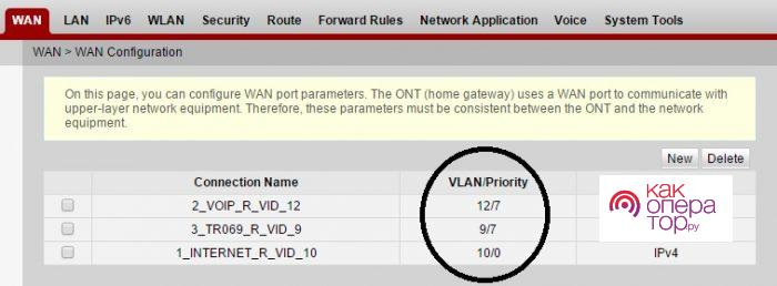 kak-nastroit-router-huawei-hg824-rostelekom8.jpg
