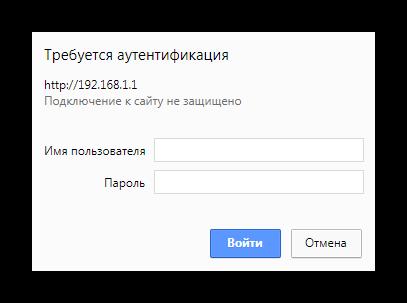 Аутентификация.png