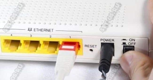 router-reboot.jpg