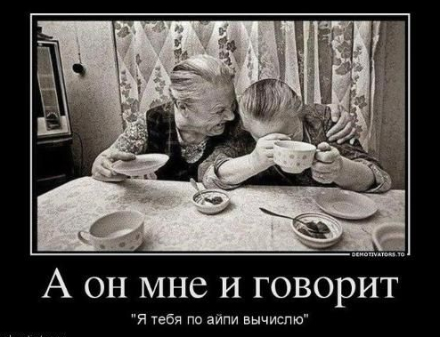 po_ip_vichislu.jpg
