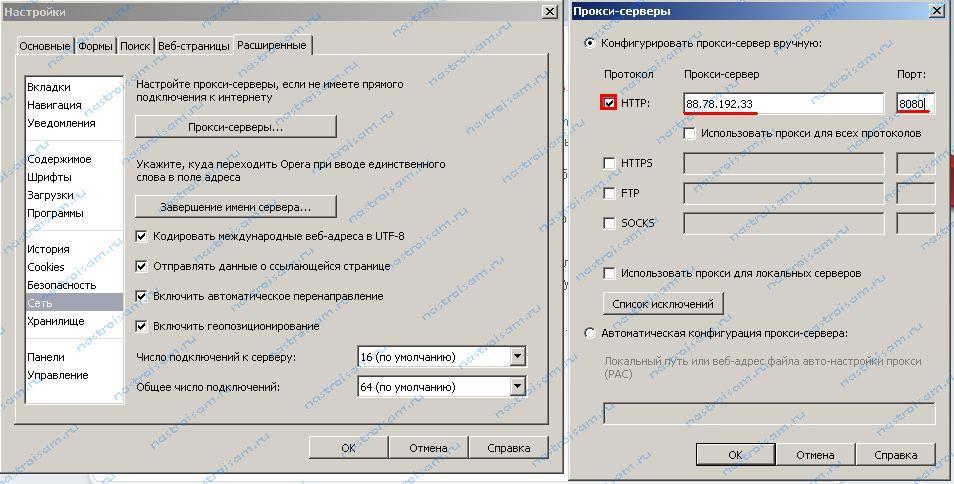 opera-proxy.jpg