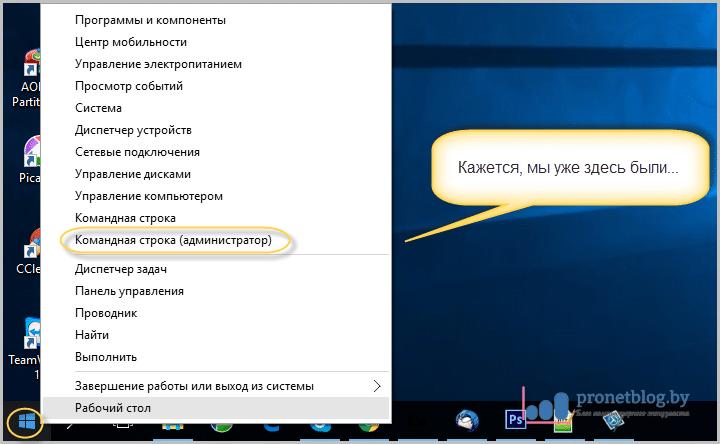 Najti-DNS-adres-servera-10.png