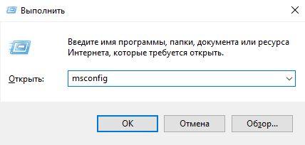 kompyuter-zagruzhaetsya-tolko-v-bezopasnom-rezhime-ocompah.ru-01.jpg
