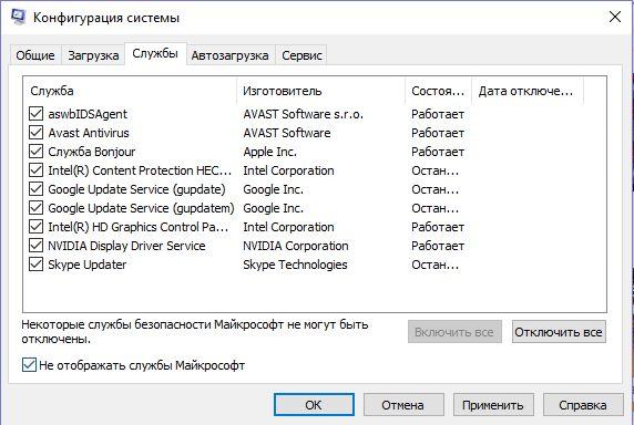 kompyuter-zagruzhaetsya-tolko-v-bezopasnom-rezhime-ocompah.ru-04.jpg