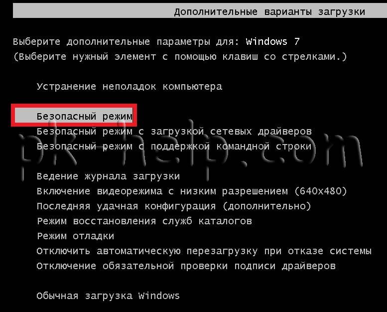 boot-Win7-5.jpg