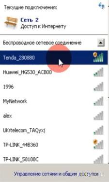 tenda-wifi.jpg