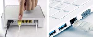 Podklyuchenie-k-statsionarnomu-kompyuteru-ili-noutbuku-300x120.jpg