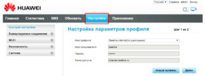 Lichnyj-kabinet-300x112.jpg