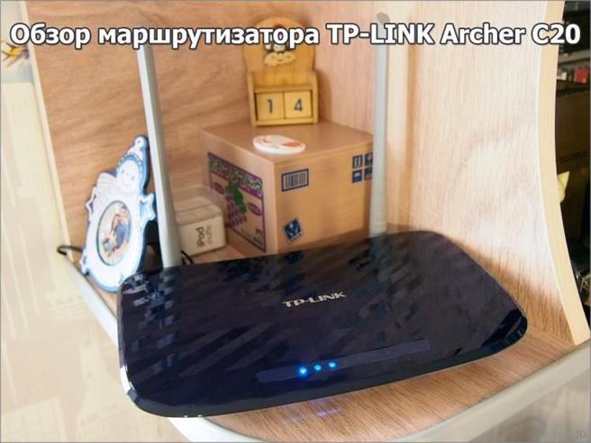 1115465802-router-v-rabochem-sostoyanii.jpg
