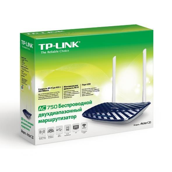 1115465804-upakovka-routera.jpg