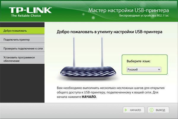 1115465825-podklyuchenie-usb-printer.jpg