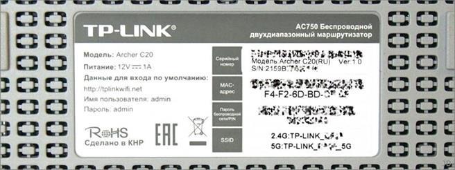 1115465826-parol-i-imya-dlya-vxoda-v-pu.jpg