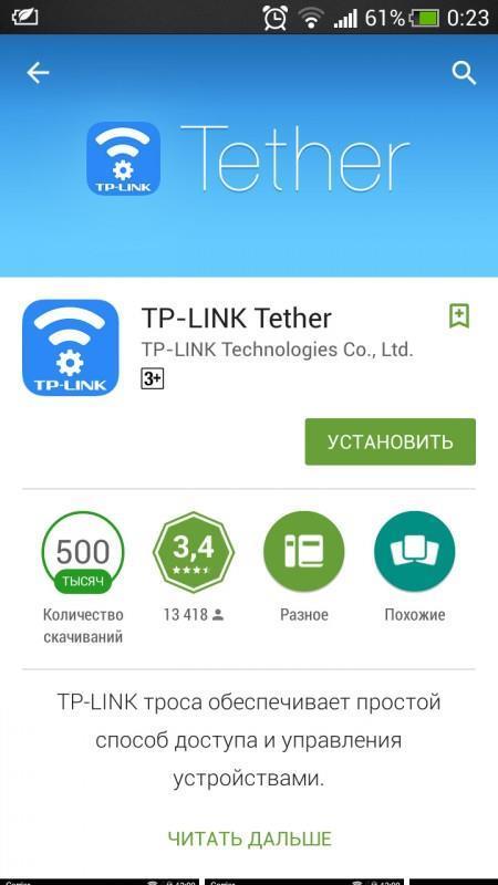 1115465845-prilozhenie-tether.jpg