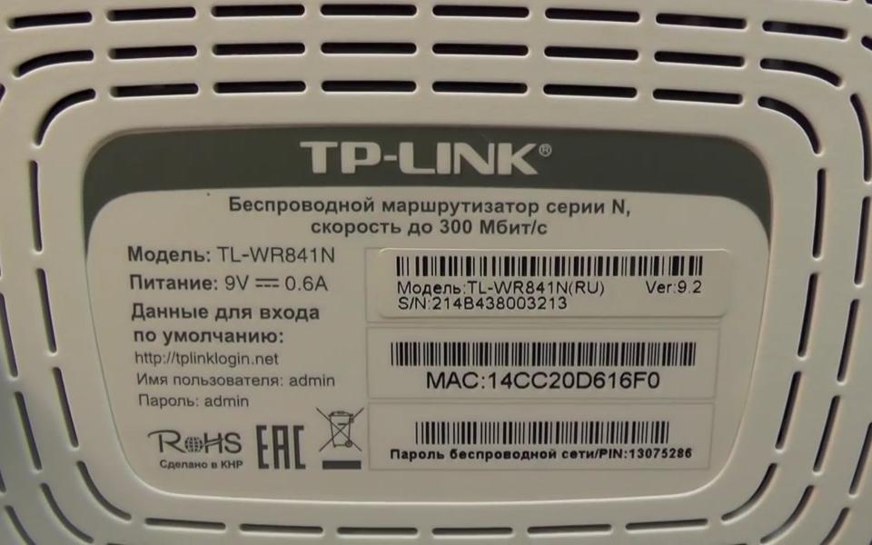 no-wifi12.png