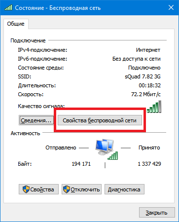no-wifi20.png