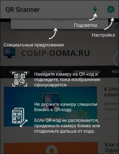 instruktsiya-po-ispolzovaniyu-prilozheniya.jpg