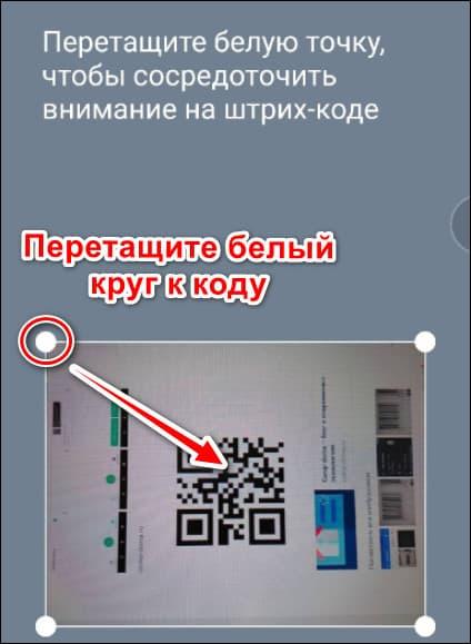 vybor-oblasti-skanirovaniya.jpg