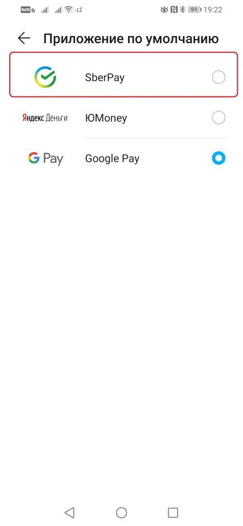 Screenshot_20201118_192227_com.android.settings-473x1024.jpg