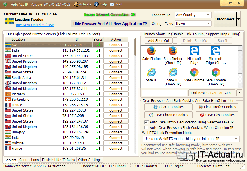 How-to-change-IP-9.png